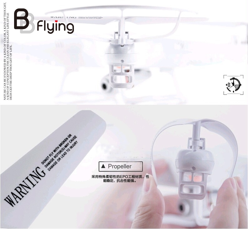 X5C-1 Explorers 2.4Ghz 4CH 6-Axis RC Quadcopter Drone Helicopters with HD +2.0MP Camera 4GB RTF HOT<br><br>Aliexpress