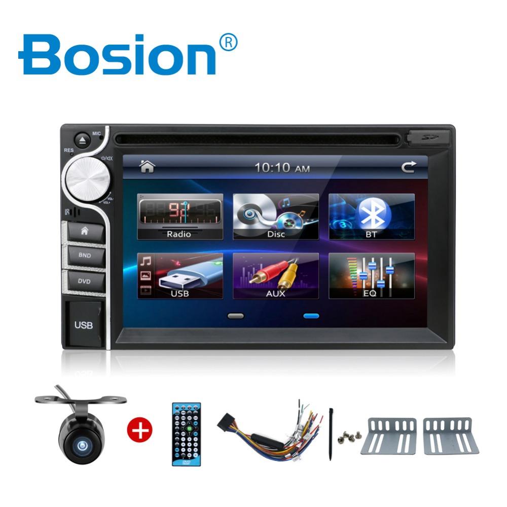 Car Radio Recorder car dvd player Bluetooth 2 din universal for X-TRAIL Qashqai x trail juke Stereo monitor Bluetooth USB/SD(China (Mainland))