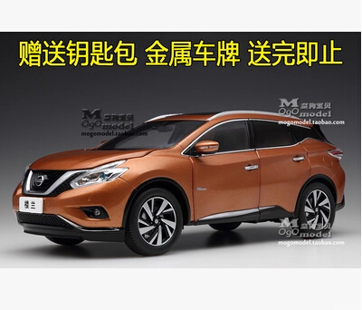 2015 New NISSAN MURANO SUV 1:18 High quality alloy car model brown DONGFENG origin beautiful box collection Toy gift boy <br><br>Aliexpress