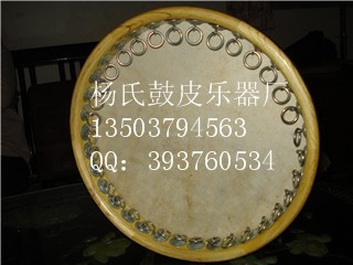 40CM No. book Drums / Xinjiang tambourine / percussion / factory outlets(China (Mainland))
