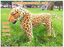 super large 110x80cm simulation leopard plush toy Artificial animal standing leopard ,can ride doll, ,birthday gift d7996