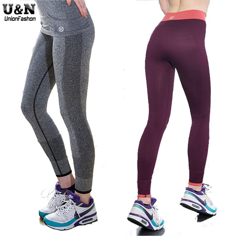 New MOVE BRAND sex high waist stretched gym clothes spandex womens sports leggings fitness active pants 5 color fit 42-68 kg(China (Mainland))