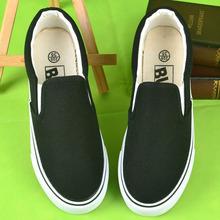 wholesale price Men/Women Canvas Shoes, Unisex Canvas , Flat Low shoes, white black casual loafers Size 35-44,