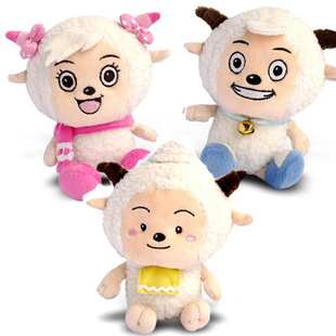 Hot Sale Happy plush toy female goat little grey doll 1.2 meters Large Search product(China (Mainland))