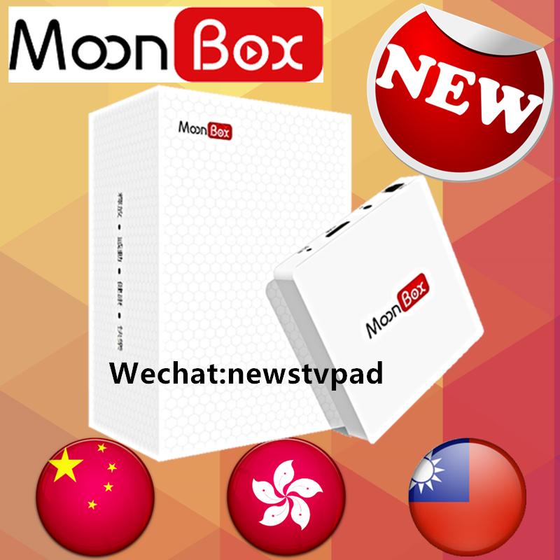 TVPAD 4 UBOX tvpad4 MoonBox m3s Smart IPTV live box Streaming Media Player HongKong/Chinese/Taiwan TV&HD Moive No monthly fees(China (Mainland))