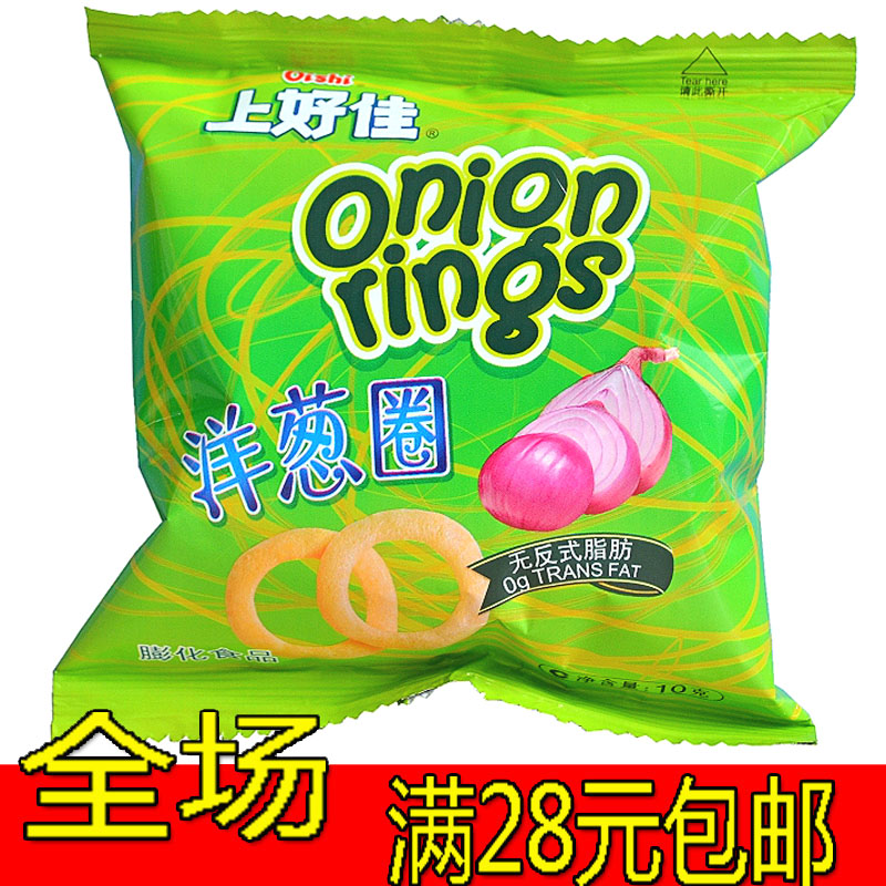 Food Authentic native characteristics Gourmet retro classic snack puffed food delicacy childhood memories onion rings 10g