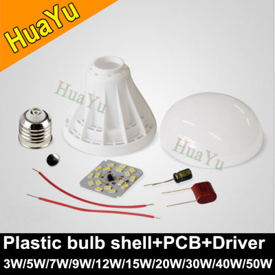 5pcs DIY E27 LED plastic bulb ball light bulb 15w LED shell parts accessories 3w 5w 7w 9w 12W LED bulb shell suite Free shipping(China (Mainland))