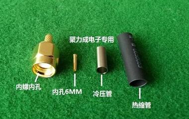 100pcs lot RG174 RG178 RG316 cable rp sma converter<br><br>Aliexpress