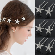 20Pcs Wedding Hairpins Crystal Starfish Rhinestone Hair Pin Clips Women Jewerly Bridal Bridesmaid Hair Accessories(China (Mainland))