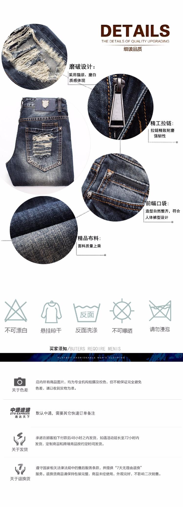 Скидки на Мода прохладный улицы мужчина джинсы мужчин нет стрейч ножки брюки прямые отверстие бренд брюки брюки дизайнер мальчик джинсы