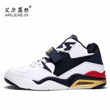 Yeezy New Brand 2016 Fashion Design Quality Men Sport Shoes Ultra Boosts Air Cushion Trainers Gym Tenis Masculino Esportivo(China (Mainland))