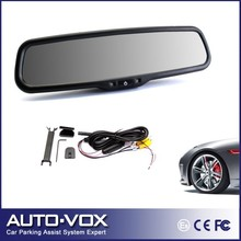 """Free shipping 4.3"""" TFT-LCD Car Rear View Rearview mirror monitor Auto Adjust Brightness glasses wholesale(China (Mainland))"""
