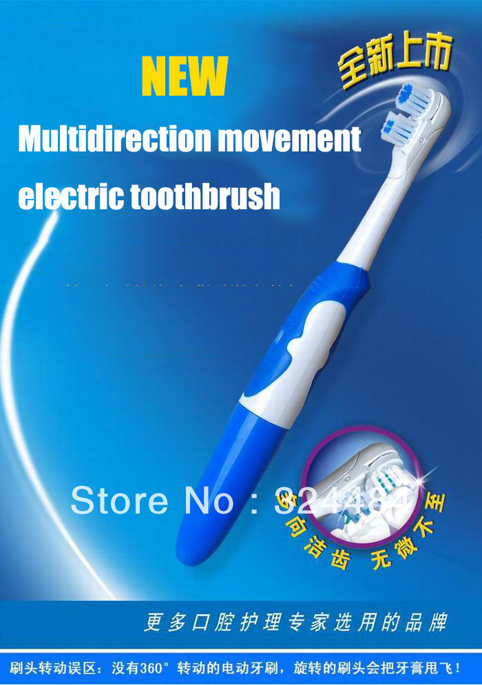 new design Double brush toothbrush automatic toothbrush battery power Toothbrush multidirection movement electric toothbrush(China (Mainland))