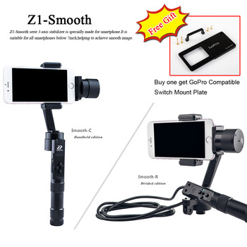 Zhiyun Z1 Smooth C / R 3 Axles Brushless Gimbal Phone Stabilizer Handheld Gimbal for iPhone 6 plus Xiaomi yi Free Gift for Gopro