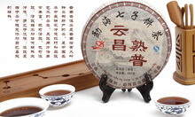 tea Chinese Authentic Natural puer Compressed Medicinal Tea Promotion Health Care Slimming Rich Aroma Puer Ripe