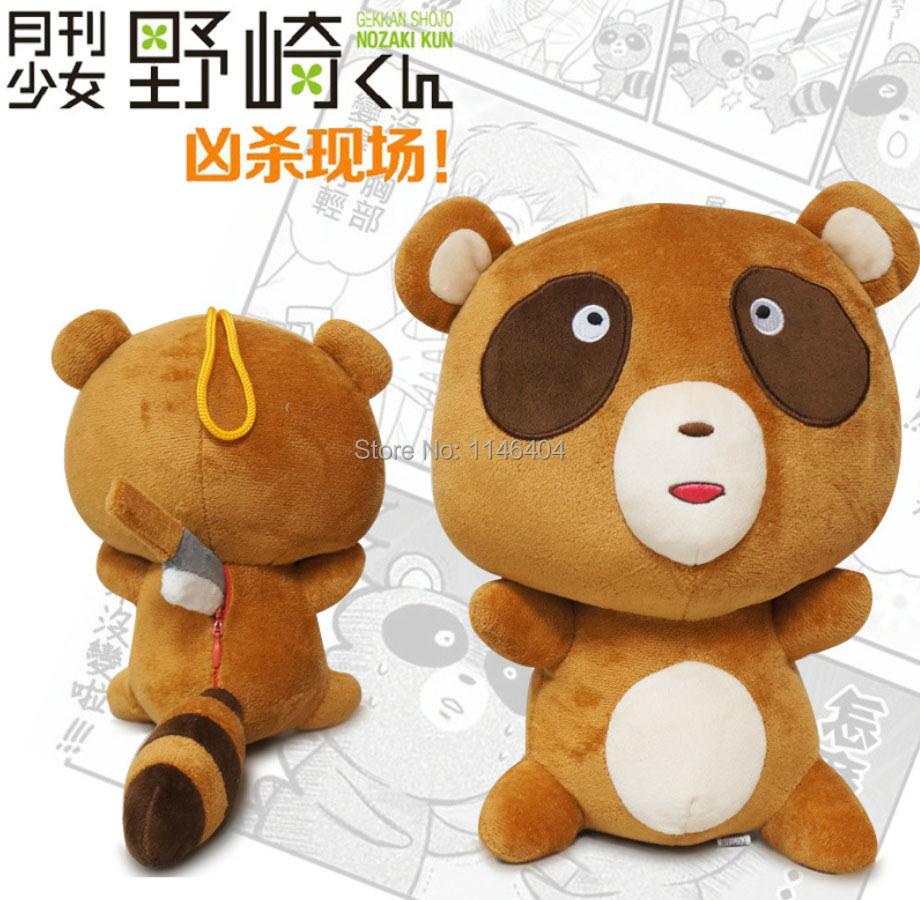 Japanese Anime Gekkan Shoujo Nozaki-kun Cosplay TANUKI Kawaii Bear Stuffed Plush Doll Figure Soft 30cm Height Toy COSPLAY(China (Mainland))