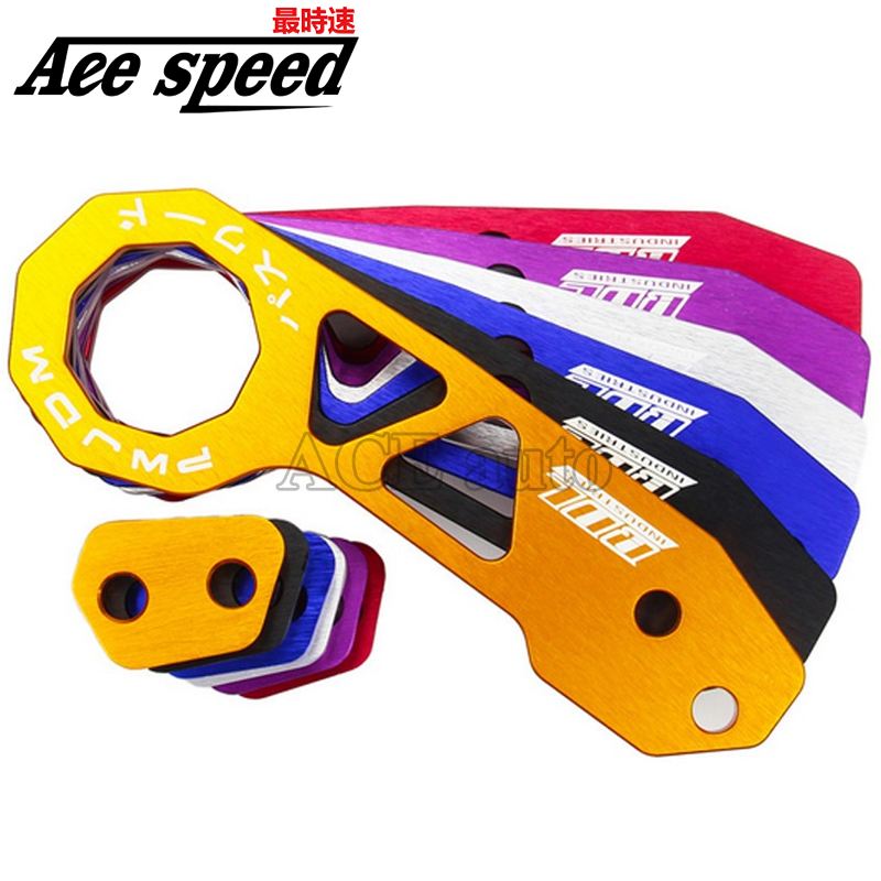 Ace speed--Universal Password JDM Rear Tow Towing Hook For Honda Civic Toyota(China (Mainland))