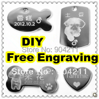 2016 HOT SALE DIY free engraving Tag ID cat pet Tag double sides Custom engraved Dog ID Tag Cat Pet ID Tags(China (Mainland))