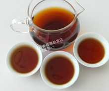 10 Years Old Puer Tea 357g Pu er Chinese Ripe Pu Er Tea Yunnan Cake 357