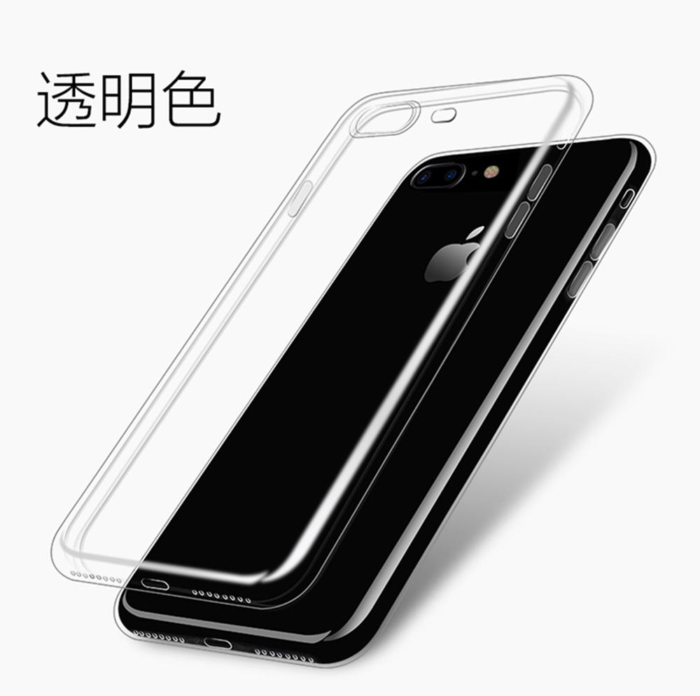 Ultra Thin Transparent Clear TPU Soft Silicone Cover For iPhone 7 / 7 Plus Mobile Phone Case(China (Mainland))