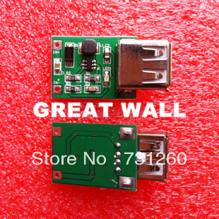 5PCS/LOT DC 3V to 5V USB Output charger step up Power Module Mini DC-DC Boost Converter(China (Mainland))