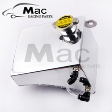2.5 Coolant Water Expansion Tank Bottle Header Aluminium Alloy Universal Kit Car(China (Mainland))