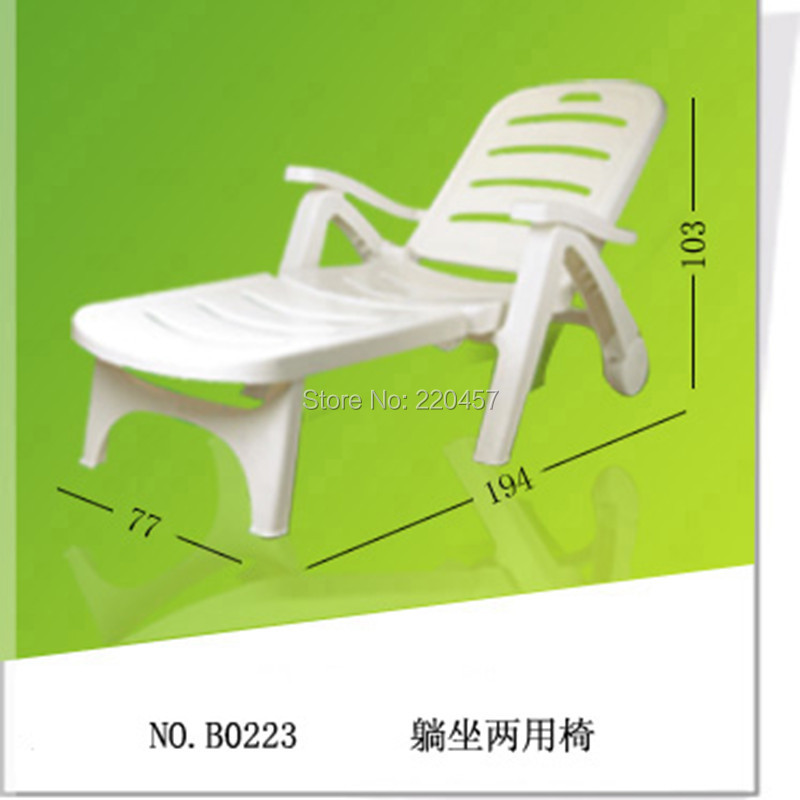 2015 hot sale good quality outdoor furniture plastic beach chair chaise longue swimming pool for Peindre chaise longue plastique