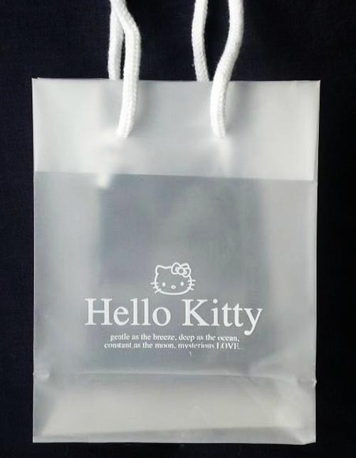 HIGH QUALITY! 10 Hello kitty Plastic Gift Packing Bag 12*15*6cm White Transparent Color - Ningbo Huahui Co.,ltd store