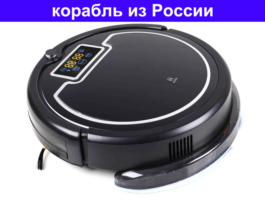 (Russia Warehouse) Robot Vacuum Cleaner with Water Tank,Wet & Dry Mop,TouchScreen,Tone,Schedule,VirtualWall,SelfCharge,UV Lamp(China (Mainland))