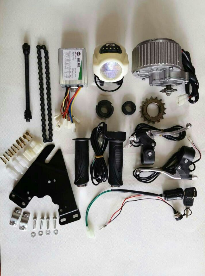 MY1018 250W 36V electric bicycle motor , electric bicycle motor kit , electric bicycle conversion kit,e-bike conversion kit(China (Mainland))