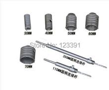 Promoción de 9 unid/set TCT martillo eléctrico pared agujero consideró la herramienta 30 / 40 / 50 / 60 / 70 mm con 2 unids SDS más barras de extensión de 2 unids central taladro