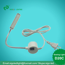 Free shipping-10pcs/lot D20B-1W led sewing machine lamp, industrial sewing light, AC110V220V380V Flexible Light for sewing(China (Mainland))
