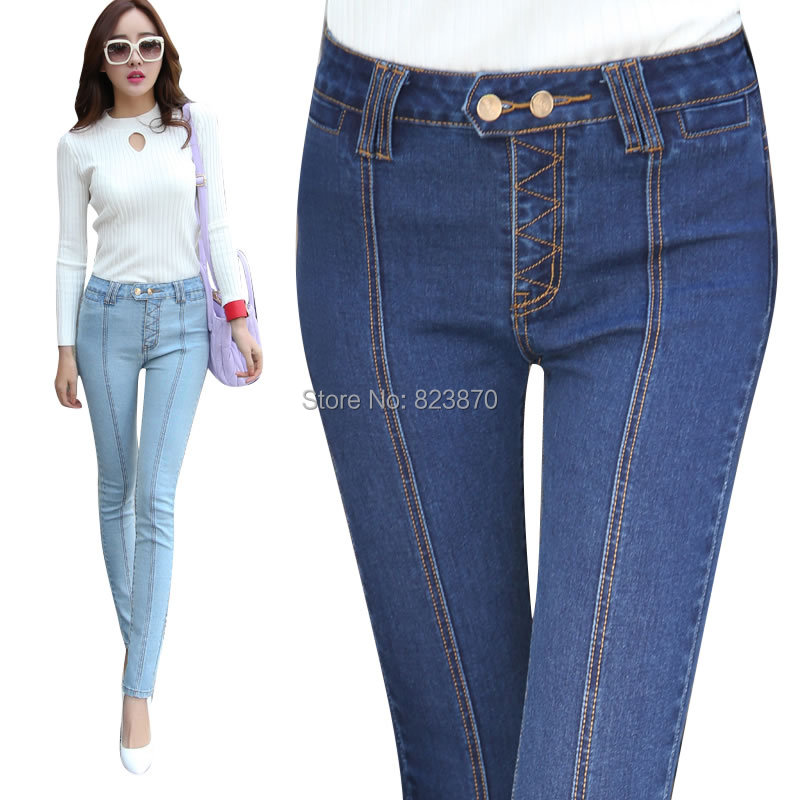 All match spring 2014 slim high waist jeans light blue and ...