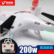 Rascal Quadcopter UFO remote control aircraft shatterproof high-definition aerial drone aircraft model children's toys