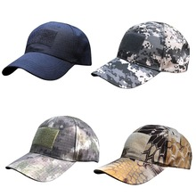Vogue Women Men Unisex Tactical Cap American US Flag Patch Baseball Hat