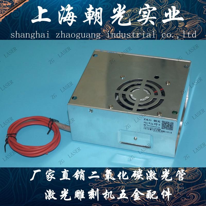 ZG 40W CO2 laser power supply <br><br>Aliexpress