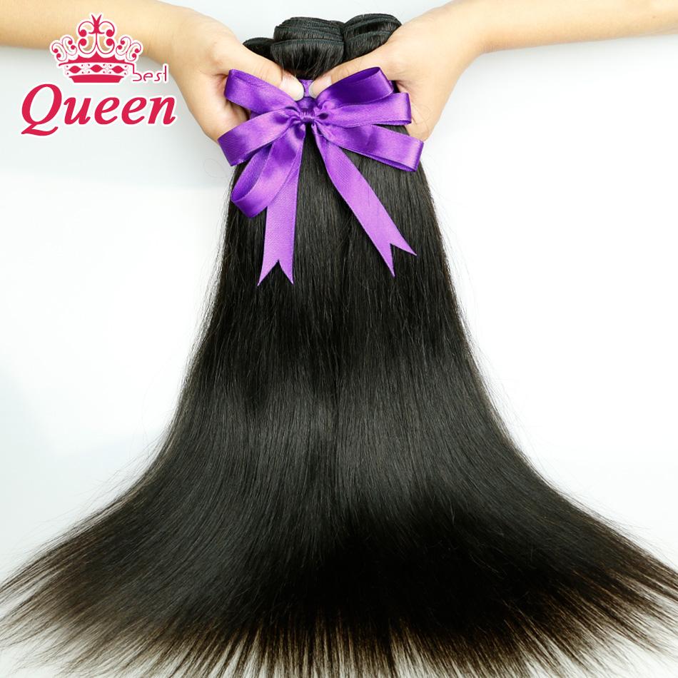 7A Queen Hair Braizlian Body Wave 3 Bundles/Lot or 4 Bundles/Lot Brazilian Virgin Hair Weave Bundle Queen Hair Factory Store