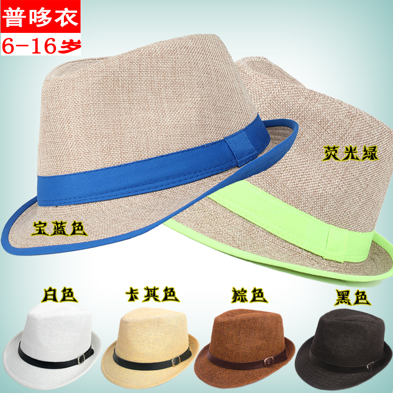 Child sun hat 2013 summer male female child fedoras male child sun-shading strawhat child hat male