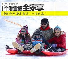 Outdoor Children Ski boat Adult thicker Skis / board Skiing / Skiing car sandboarding board(China (Mainland))