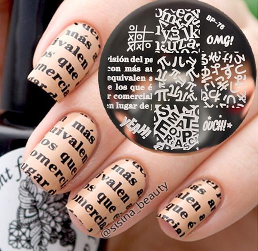 Гаджет  Newly BORN PRETTY BP76 Alphabet Theme Nail Art Stamping Stamp Template Image Plate None Красота и здоровье