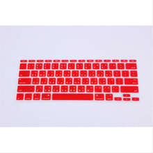 Taiwanese FontTaiwan Language Silicone US Layout KeyboardX100 Cover Skin Protective Film for Apple MacBook Air 11.6 Inch 11″