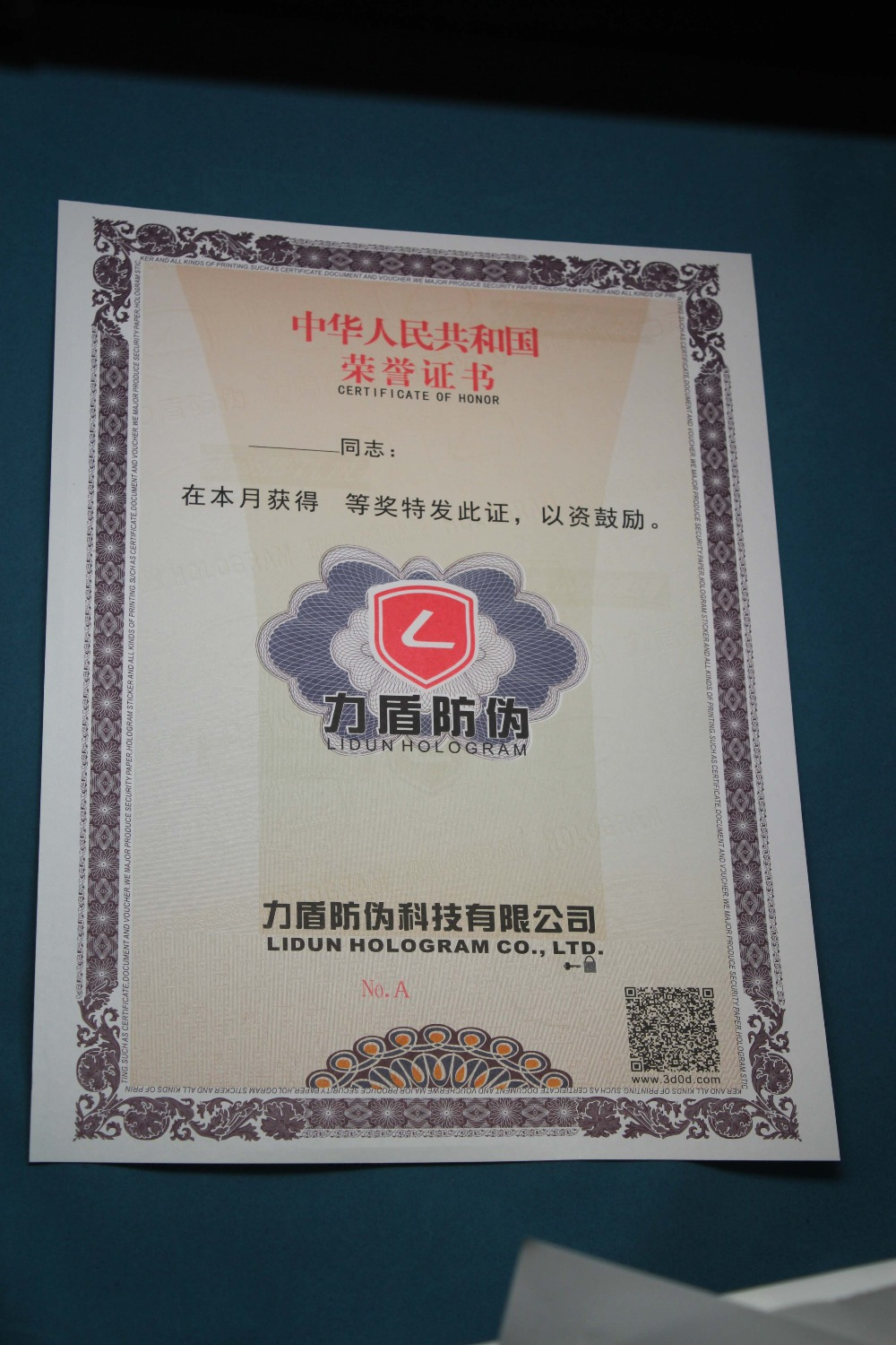 2015 High security certificate(China (Mainland))