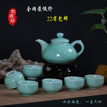 Longquan celadon tea set porcelain ceramic kung fu tea set tea set