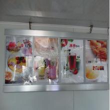 (4graphics/Column) Restaurant Led Menu Board Display for Restaurant,Hotel,Cafe Shop (Single sided)(China (Mainland))