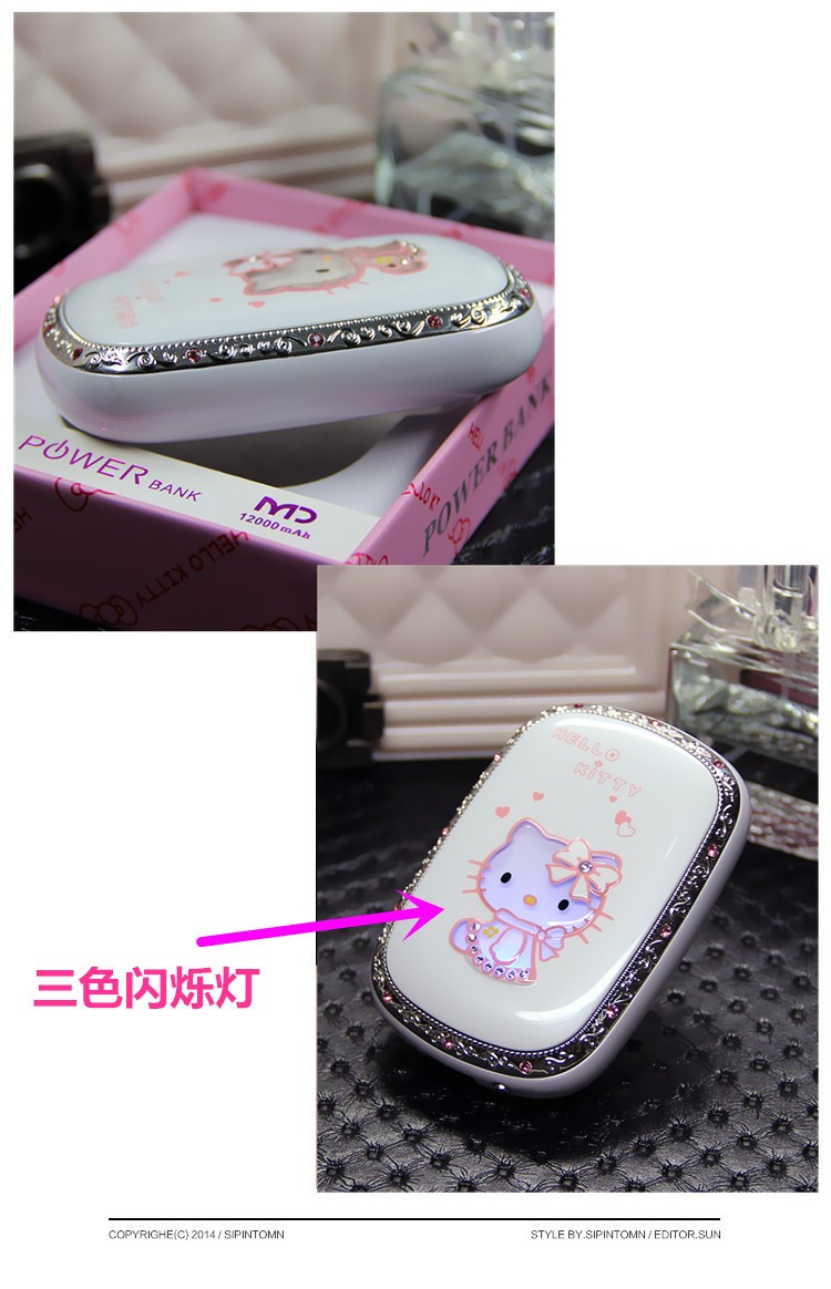 Cartoon Design Hello Kitty with lighting Power Bank 12000mAh Portable Battery Charger For all Mobile Phone free gift pendant