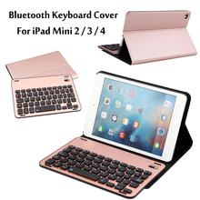 For iPad Mini 2 Mini 3 Mini 4 High-Quality Ultra thin Wireless Bluetooth Aluminum Keyboard Case cover For iPad Mini2/3/4 + Gift(China (Mainland))