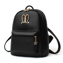 Buy New Korean Fashion School Backpacks Cute School Small Book Bag for Teenagers Rabbit Ear Backpack for Kids Gift Shoulder Back Bag for $22.74 in AliExpress store