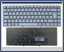 New Laptop keyboard for SONY VGN-NW200 VGN-NW100 Notebook Accessories Replacement Wholesale French Clavier White (K1451-HK)