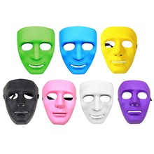 Scary Halloween Masquerade Mask Party Costume Masks