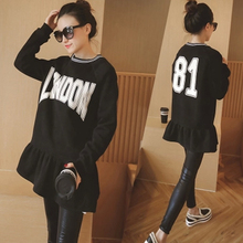 2016 New Spring Clothes Hoodies Casual Fashion Europe Long Sleeve Hoodies o-Neck Loose Long Character Women Hoodies S20203(China (Mainland))